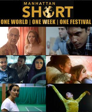 22nd Annual Manhattan Short Film Festival