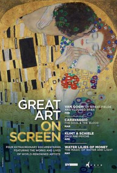 Great Art on Screen
